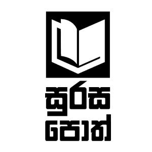 Surasa Bookshop