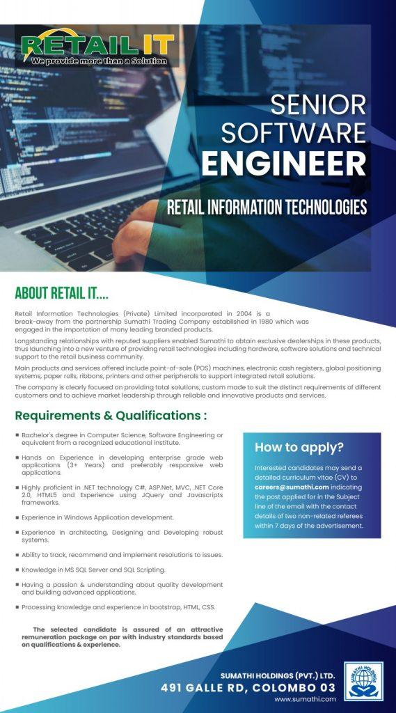 Retail IT - Vacancy - Senior Software Engineer