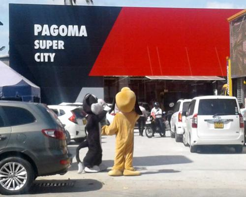 Retail IT - Pagoma Super City 01